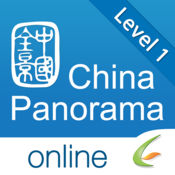 China Panorama Level 1 | 中国全景一级 2.0.0
