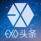 EXO头条-最新最全的EXO资讯