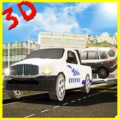 至尊汽车运输货车停车场和驾驶模拟器3D