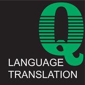 QLT Online 专员 1.3.3