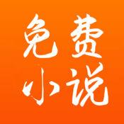 ≡免费小说≡ 1