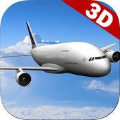 大飞机飞行模拟...