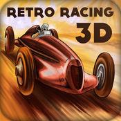 复古种族3D - 最好的赛车游戏