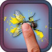 拍苍蝇 - 无敌的苍蝇拍