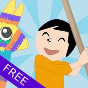 来吧 Piñata! 免费 1.7