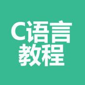 C语言教程-C,C#,...