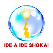 IDE-A井手商会は雑貨、ギフト、DIYなどのお店です。 1.0.0