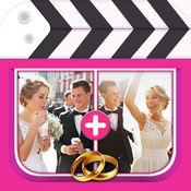 婚礼电影制造商 – 视频与图片和音乐