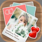 婚礼照片幻灯片制作对于音乐视频 1