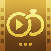婚礼故事幻灯片制作 -  照片视频 1