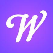 Werble: 让您的照片栩栩如生! 1.1.1