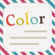 多彩邮件 - 美观大方的富文本写信工具,支持多种优雅精致的