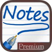 笔记事本备忘录日记速写便签办公提醒图片 – 高级版 1.1