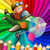 快速飞机骑手着色书为所有