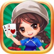 联机斗地主—全民欢乐玩免费斗地主传说app