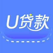U贷款-快速小额贷款 1.0.0