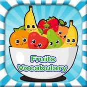 水果词汇为孩子学习