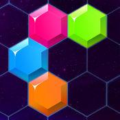 六边形消除—单机手机方块小游戏中心2