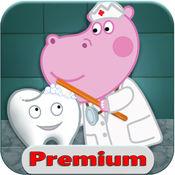 儿童医院:牙医. Premium