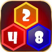 六角形2048消除游戏 1