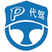 P代驾司机 3.1.0