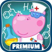 儿童医院:实验室. Premium 1