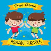 孩子们拼图游戏免费 1