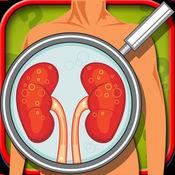 儿童肾医生 - 与车身X射线业余外科医生和孩子的医生游戏 1