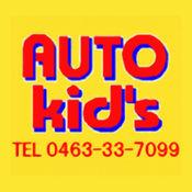 AUTO Kid's公式アプリ