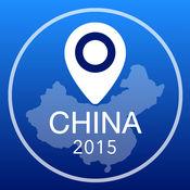 中国离线地图+城市指南导航,景点和运输