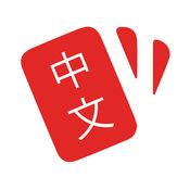 中文卡片 1.4