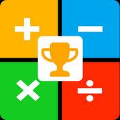孩子数学游戏免费 - 加法,减法,乘法,除法 1