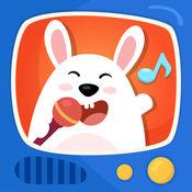 儿童音乐 - 免费音乐视频 (YouTube Kids) 2.6