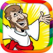 儿童漆圣经图画书 - 有趣的图画圣经图画书和神的话语 1.2