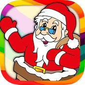 涂料圣诞2015年 - 圣诞节着色簿卡通趣味儿童 1