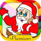 涂料圣诞2015 - 圣诞节着色书乐高级绘图儿童 1