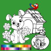 着色书宠物狗猫为孩子免费 1