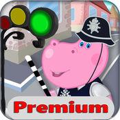 儿童警察站. Premium 1