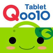 Qoo10 香港 for iPad 1.0.5