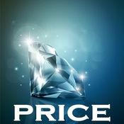 钻石价格表