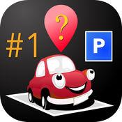 AutoFindr - 找车!自动保存你的停车位置。 2.0.8