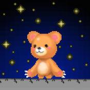 幼熊的冒险 - 免...