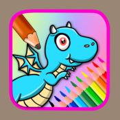为孩子画设计游戏龙着色页 1