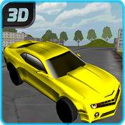 停车场3D游戏 - 新停车场2017 1.2