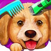 小宠SPA沙龙 - 小狗狗和小猫咪 1.3