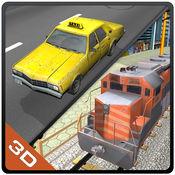 赶火车 - 极端驾驶车辆的停车场及模拟器游戏 1