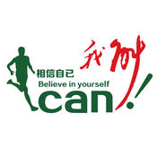 ICan我能 1.2