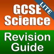 学会科学用英语1 Lite 1.3