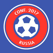 俄罗斯2017 / 日历联合会杯 1