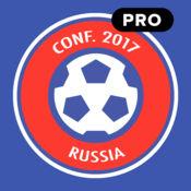 俄罗斯2017年的Pro /日历联合会杯 1